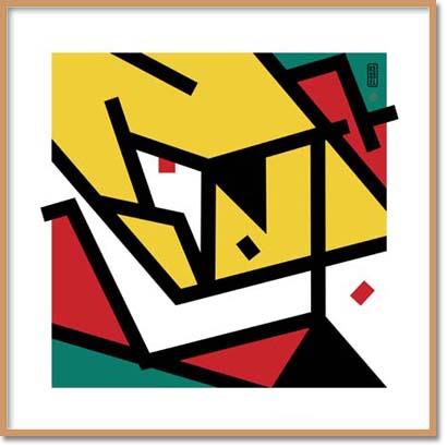 shunga-yellow-man-bob-kessel