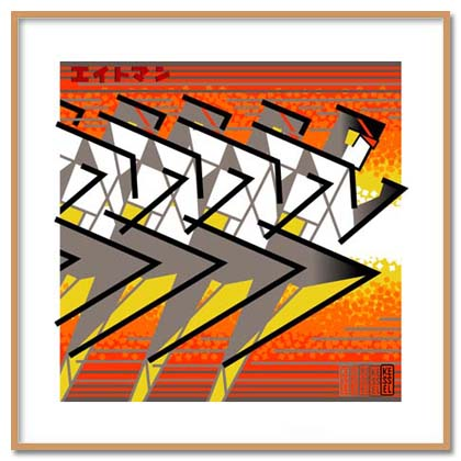 futurismo-eitoman-bob-kessel
