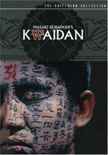 kwaidan-kobayashi