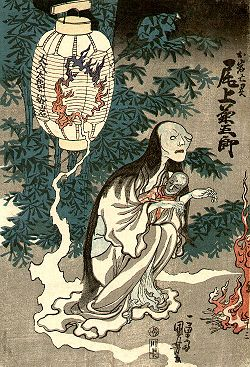 utagawa-kuniyoshi-kaidan