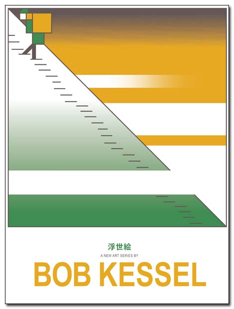 ukiyoe poster (it's a long hard climb) by bobkessel