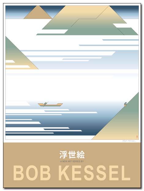 ukiyoe poster by bobkessel