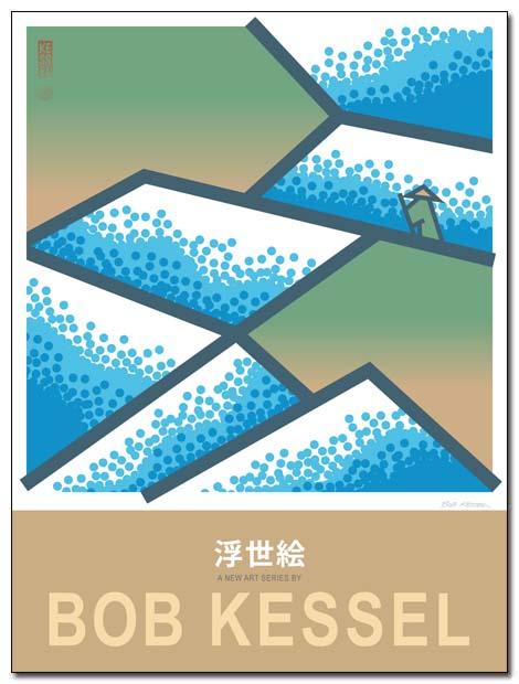 ukiyoe poster rapids by bobkessel