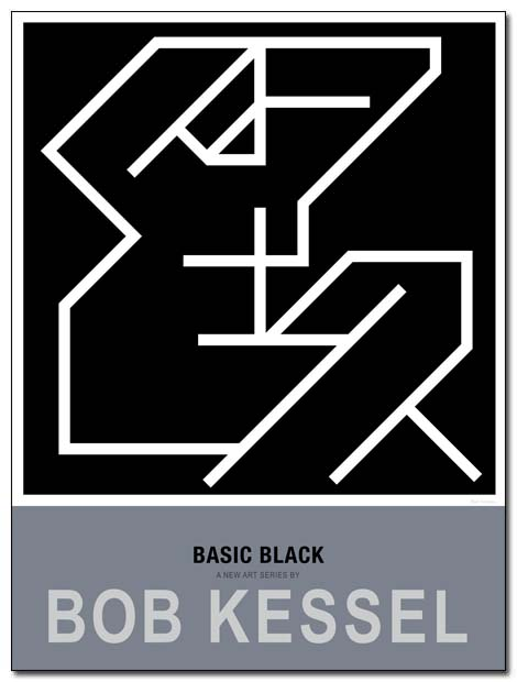 basic black poster nude by bobkessel