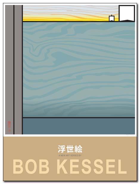 ukiyoe poster sail by bobkessel